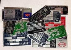 佛山制作标牌标识 铭牌定做 铝牌制作