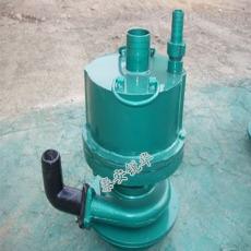 煤礦風動潛水泵型號參數詳解