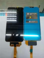OPPO手机屏-冷光屏OLCD液晶屏-求购回收现金