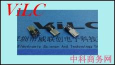 前五后三-焊线式MICRO公座-手机数据线插头