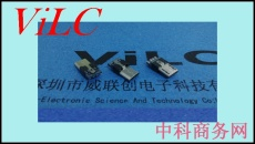 MICRO 5P模顶公头-前五后三焊线式 4-5短路