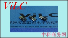 3.6标准MICRO 5P焊线式公头 主体 不短路LCP
