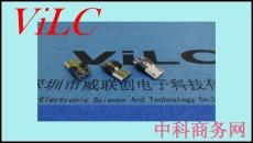 前五后三单排接线MICRO 5P焊线式主体公头