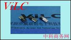 3.6H-前五后三焊线式MICRO 5P公头 铜壳钢壳