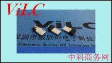 夹板0.8-1.0/MICRO 5P公头-超薄3.0H迈克头