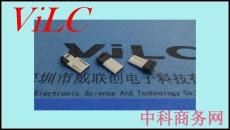 夹板0.8MICRO 5P公头-卡板1.0迈克插头 钢壳