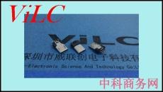 夹板0.8or卡板1.0 MICRO 5P USB公头 带地脚