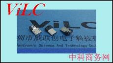 MICRO 5P夹板公头-3.0H-短体10.8 迈克插头