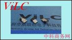 勾3型-MICRO 5P夹板公头-板厚0.8-1.0带地脚