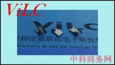 MICRO 5P反贴板公头-90度插脚DIP 不锈钢壳