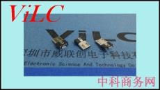 MICRO 5P贴片公头 带地线-地脚 双弹片-压片