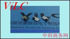 MICRO 5P夹板公头 MICRO卡板公座 迈克插头