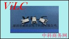三星原装MICRO 5P全贴片公头-四脚SMT不锈钢