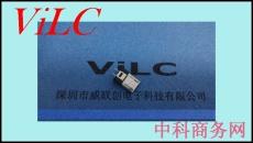 MICRO 2P单充电公头-直插-不带数据迈克插头