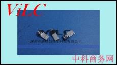加长MICRO 5P公头-焊线式迈克插头 安卓公座