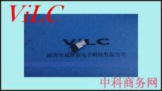 MICRO加长公头-5P夹板0.79-1.0 带弹片-地脚