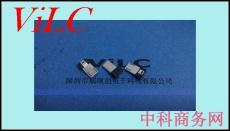 MICRO 5P夹板1.0公头 单地线脚 铁壳/钢壳