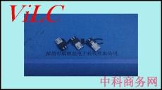 14.5长-前五后三焊线MICRO 5P公头 有弹片