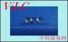 短体10.5-焊线式MICRO 5P公头 前五后五线端