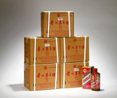 回收1996年茅臺酒回收96年茅臺酒價格表