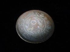 2019年战国赤金铜币的成交记录