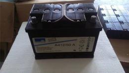 德国阳光蓄电池A412/90 A 12V90AH价格实惠