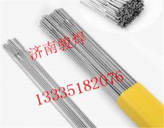 M-307Si / G18 18 Mn不锈钢实心氩弧焊丝