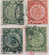 致敬民族英雄 发行 近代民族英雄 纪念邮票