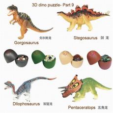 优肯恐龙动物模型幼儿拼图bwin官网手机版下载了解更多课外