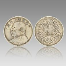 民國十年袁大頭銀幣一枚價格多少錢