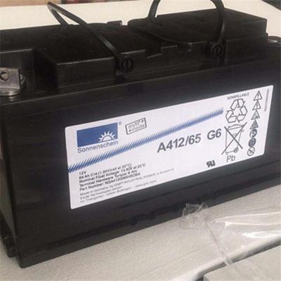 德国阳光蓄电池A4/2/120f10技术参数报价