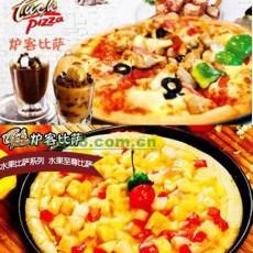 沈阳开披萨店大约多少钱 档口店面 小本创业