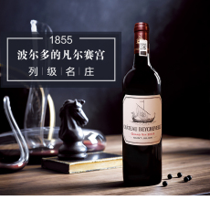 2015年大龍船紅葡萄酒批發價多少