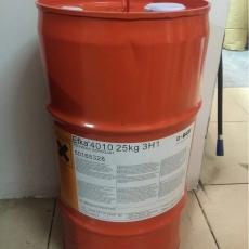 巴斯夫埃夫卡EFKA4010分散劑 顏料分散劑