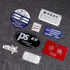 广州标识标牌制作 制定标牌标识 定做铭牌