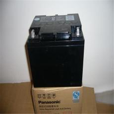 松下蓄电池12v120ah 详细参数及报价