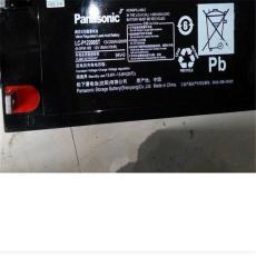 原装松下蓄电池12v150ah 全新正品报价