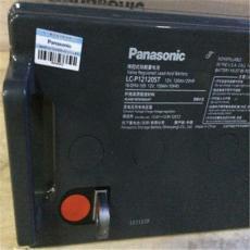 松下蓄电池LC-P12200 12v200ah厂家报价