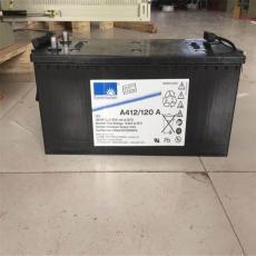 德国阳光蓄电池A412/180A参数报价 原装进口
