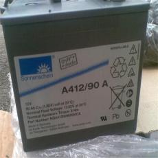 德国阳光蓄电池A412/180F10报价 胶体免维护