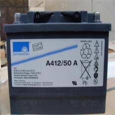 进口德国阳光A412/100A蓄电池 全新正品报价