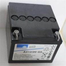 德国阳光蓄电池412/32G6含税报价12v32ah