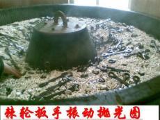 上海江苏工业振动研磨清洗剂研磨剂抛光剂厂