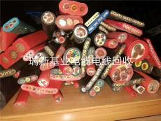 金安yjv22电缆回收当地价格
