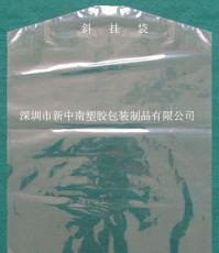 斜掛袋 斜掛防塵袋深圳新中南廠家