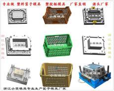 浙江塑料模具水果框塑料模具 20年老品牌