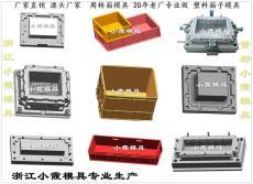浙江注塑模具生产厂家折叠箱塑料模具供应商