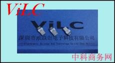 MICRO 5P公头白色胶芯 前五后五双排焊线式