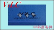MICRO 5P贴片公头-外壳带二脚DIP-钢壳镀镍