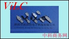 MICRO 5P前五后四-三件式焊线式-迈克公头